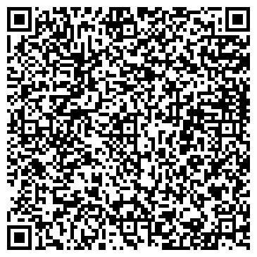 QR-код с контактной информацией организации РАСЧЕТНО-КАССОВЫЙ ЦЕНТР ТЮКАЛИНСК