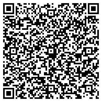 QR-код с контактной информацией организации КАБЫРДАКСКОЕ, ЗАО