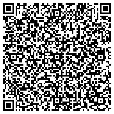 QR-код с контактной информацией организации ТЮКАЛИНСКОЕ УЧЕБНО-ПРОИЗВОДСТВЕННОЕ ХОЗЯЙСТВО