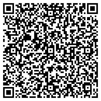 QR-код с контактной информацией организации КОШКУЛЬСКОЕ, ЗАО