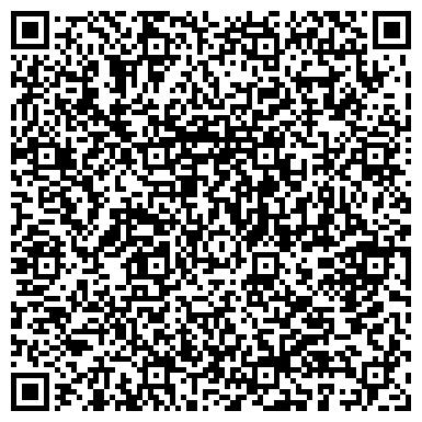 QR-код с контактной информацией организации ЗАПДНО-СИБИРСКИЙ СБЕРБАНКА РОССИИ ТЮКАЛИНСКОЕ ОТДЕЛЕНИЕ № 2245