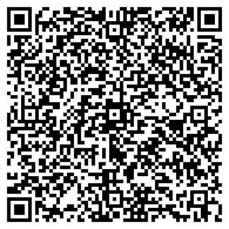 QR-код с контактной информацией организации СТУПИШИНСКОЕ, ТОО