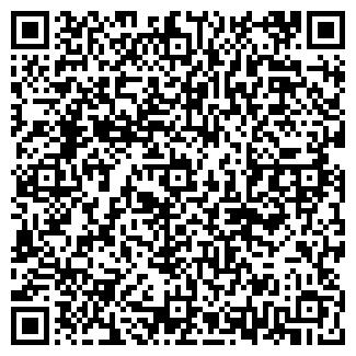 QR-код с контактной информацией организации ЦЕНТР-ТУР