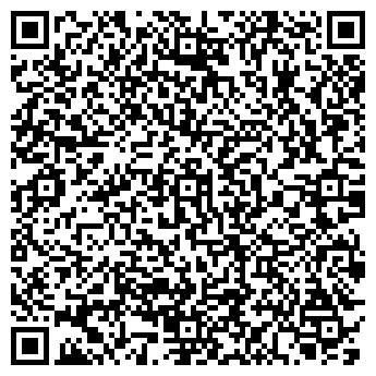 QR-код с контактной информацией организации № 30 УЖУРСКАЯ ЦЕНТРАЛЬНАЯ