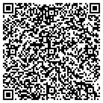 QR-код с контактной информацией организации КЕДР КБ УЖУРСКИЙ ФИЛИАЛ