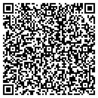 QR-код с контактной информацией организации ПЛЕМЗАВОД УЧУМСКИЙ
