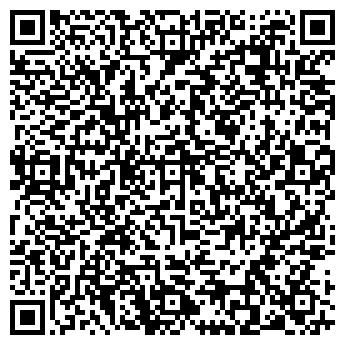 QR-код с контактной информацией организации РАСЧЕТНО-КАССОВЫЙ ЦЕНТР УЖУР