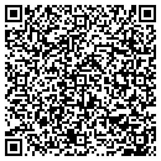 QR-код с контактной информацией организации КАРАВАЙ-94