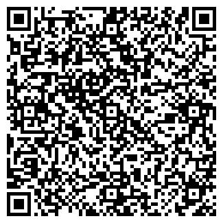 QR-код с контактной информацией организации БУРХОЗТОРГ