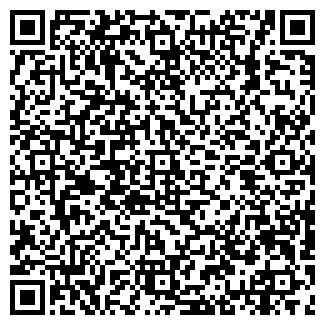 QR-код с контактной информацией организации САНТА ФИРМА