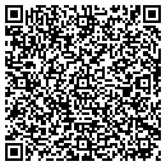 QR-код с контактной информацией организации БУРЯТКНИГА