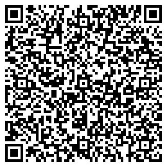 QR-код с контактной информацией организации ООО СЕМЕНА БУРЯТИИ