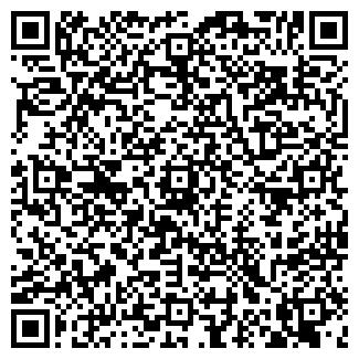 QR-код с контактной информацией организации КРЕДОМАГ