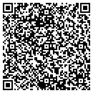 QR-код с контактной информацией организации БРЕДНИЙ В. В.