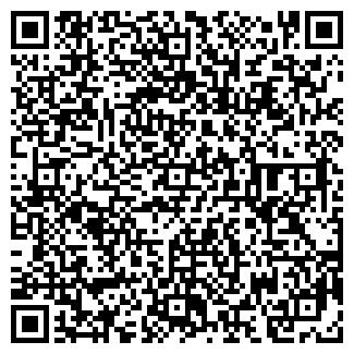QR-код с контактной информацией организации ООО КРУС