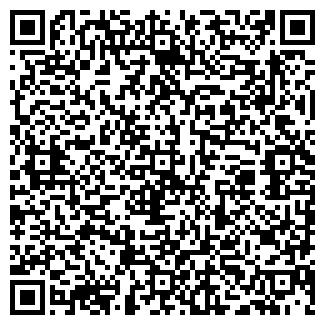 QR-код с контактной информацией организации ЗАО КАМАЗ