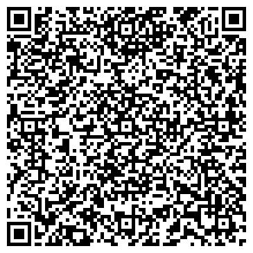 QR-код с контактной информацией организации ОБЩЕСТВЕННОЕ ТЕЛЕВИДЕНИЕ БУРЯТИИ