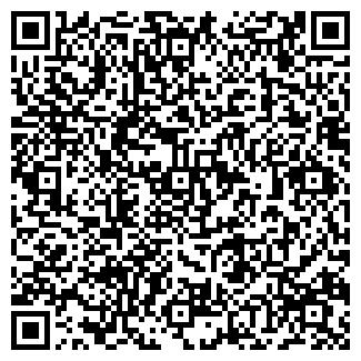 QR-код с контактной информацией организации УЛАН-УДЭ ВОСТОЧНЫЙ