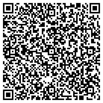 QR-код с контактной информацией организации ПРАГМА-КОМ
