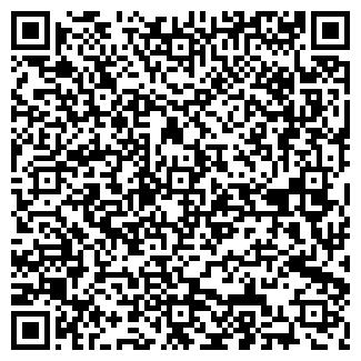 QR-код с контактной информацией организации № 9 УНИТАРНОЕ МП