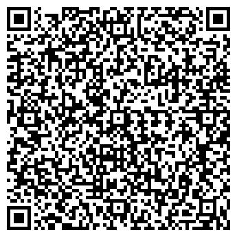 QR-код с контактной информацией организации № 48 УНИТАРНОЕ МП