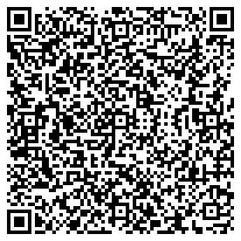 QR-код с контактной информацией организации № 70 УНИТАРНОЕ МП