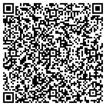 QR-код с контактной информацией организации № 94 УНИТАРНОЕ МП