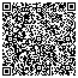 QR-код с контактной информацией организации ДРСУ 212