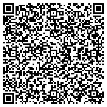 QR-код с контактной информацией организации БУХГАЛТЕР И Я