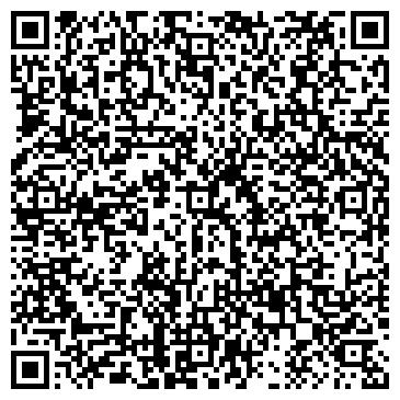 QR-код с контактной информацией организации АЛЕКСАНДР ДАРВИН РЕКЛАМНОЕ АГЕНТСТВО