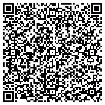 QR-код с контактной информацией организации ИНТУРИСТ ОТДЕЛЕНИЕ БУРЯТИИ
