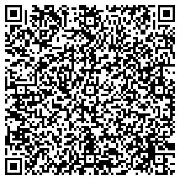QR-код с контактной информацией организации КОМИТЕТ ВО ВОДНОМУ ХОЗЯЙСТВУ РЕСПУБЛИКИ БУРЯТИЯ