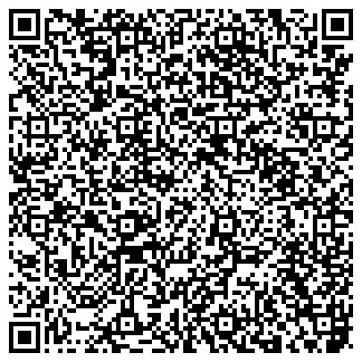 QR-код с контактной информацией организации КУЛЬТУРЫ И ИСКУССТВА ВОСТОЧНО-СИБИРСКАЯ ГОСУДАРСТВЕННАЯ АКАДЕМИЯ
