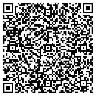 QR-код с контактной информацией организации ВОДРЕМ-100