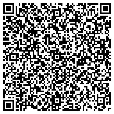 QR-код с контактной информацией организации ГОРОДСКОЙ КОМБИНАТ ШКОЛЬНОГО ПИТАНИЯ