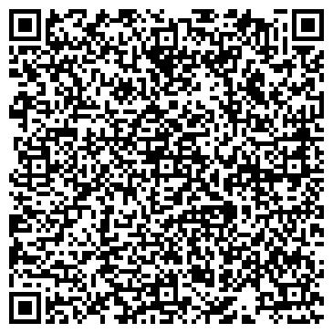 QR-код с контактной информацией организации ООО УЛАН-УДЭНСКИЙ ЗАВОД ЖЕЛЕЗОБЕТОННЫХ ИЗДЕЛИЙ