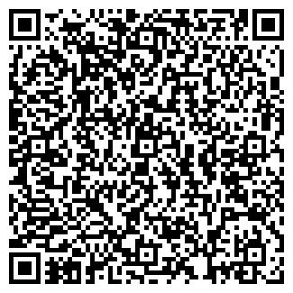 QR-код с контактной информацией организации ЗАО УЛАН-УДЭСТАЛЬМОСТ