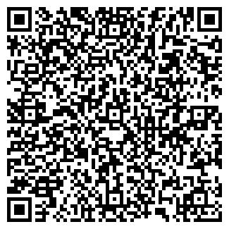 QR-код с контактной информацией организации ООО ФРИКОМ