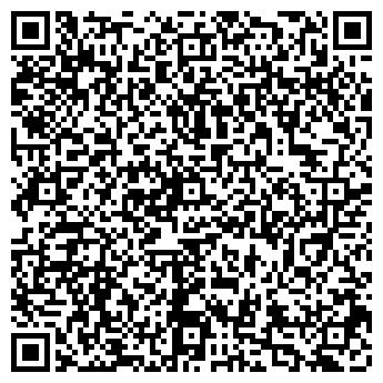 QR-код с контактной информацией организации ОАО БУРЯТГРАЖДАНПРОЕКТ