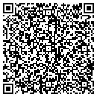 QR-код с контактной информацией организации БУРМОН-ТРЕЙД