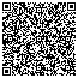 QR-код с контактной информацией организации ФГУП БУРЯТАВТОДОР
