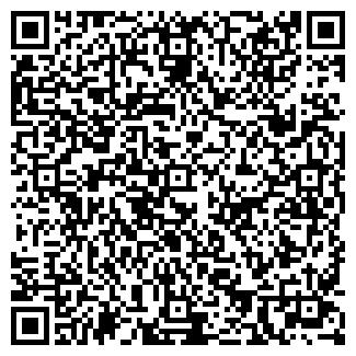 QR-код с контактной информацией организации ООО ВОДРЕМ-100