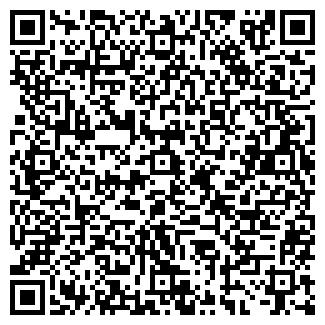 QR-код с контактной информацией организации РАТУС