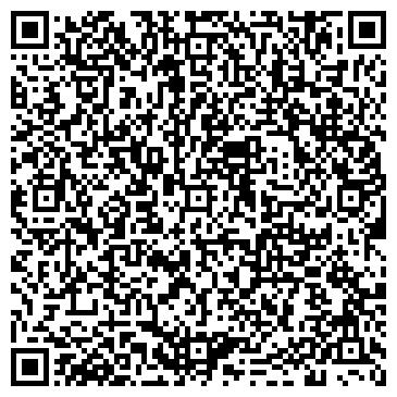 QR-код с контактной информацией организации ОАО УЛАН-УДЭНСКИЙ ЛОКОМОТИВОВАГОНОРЕМОНТНЫЙ ЗАВОД