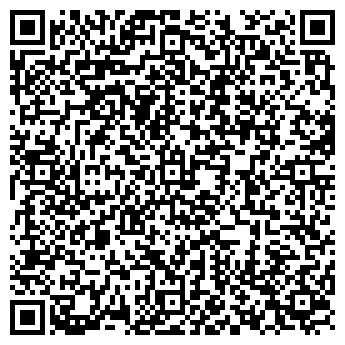 QR-код с контактной информацией организации БУРЯТСКИЙ ХЛАДОКОМБИНАТ