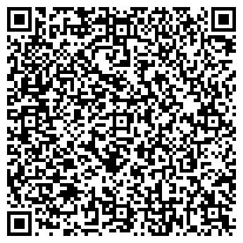 QR-код с контактной информацией организации ВЕЧЕРНИЙ УЛАН-УДЭ