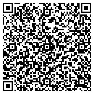 QR-код с контактной информацией организации С - ТРИ