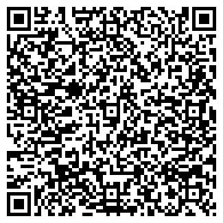QR-код с контактной информацией организации ПУЛЬС БУРЯТИИ