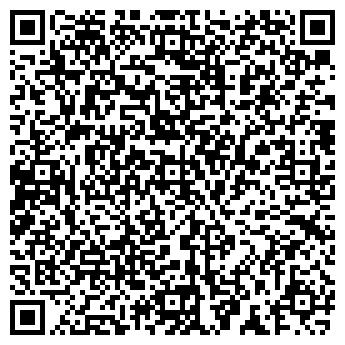 QR-код с контактной информацией организации ОАО РЕСПУБЛИКАНСКАЯ ТИПОГРАФИЯ