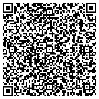 QR-код с контактной информацией организации УЛАН-УДЭ РЕЧНОЙ ПОРТ